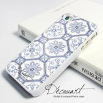 Decouart Stylish and Unique iPhone 4 / 4s Case