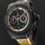 Hublot King Power Usain Bolt